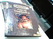 DUNGEONS & DRAGONS Non-Fiction Book AND DRAGONS PLAYERS HANDBOOK II